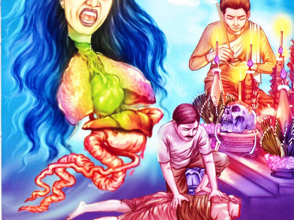 Darstellung des Khmer Äquivalents Phi Krasues in einem kambodschanischen Comic © Reading Books 2012