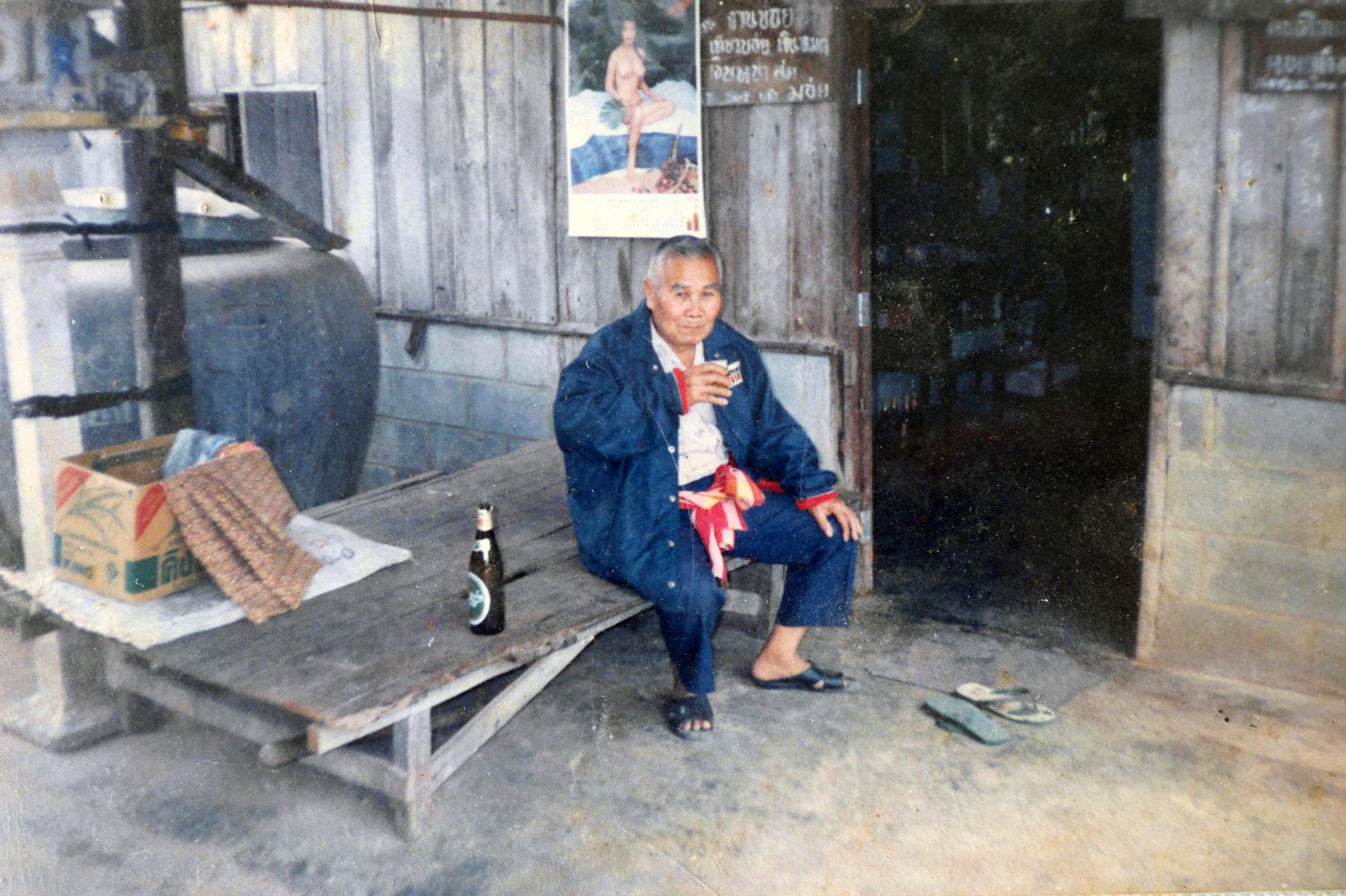 bild 1 © Srikhoon Jiangkratok, 1994.