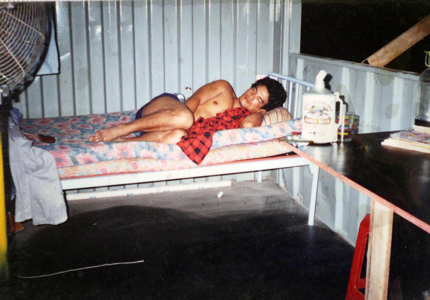 © Srikhoon Jiangkratok, 1994