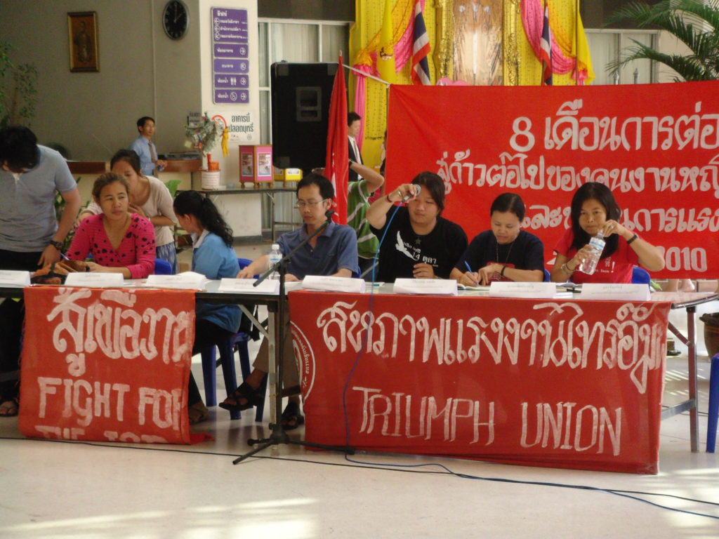 Thailand: Proteste ohne politische Repräsentation. Entlassene Triumph-Arbeiterinnen besetzen das Arbeitsministerium in Bangkok, 2006 © Oliver Pye