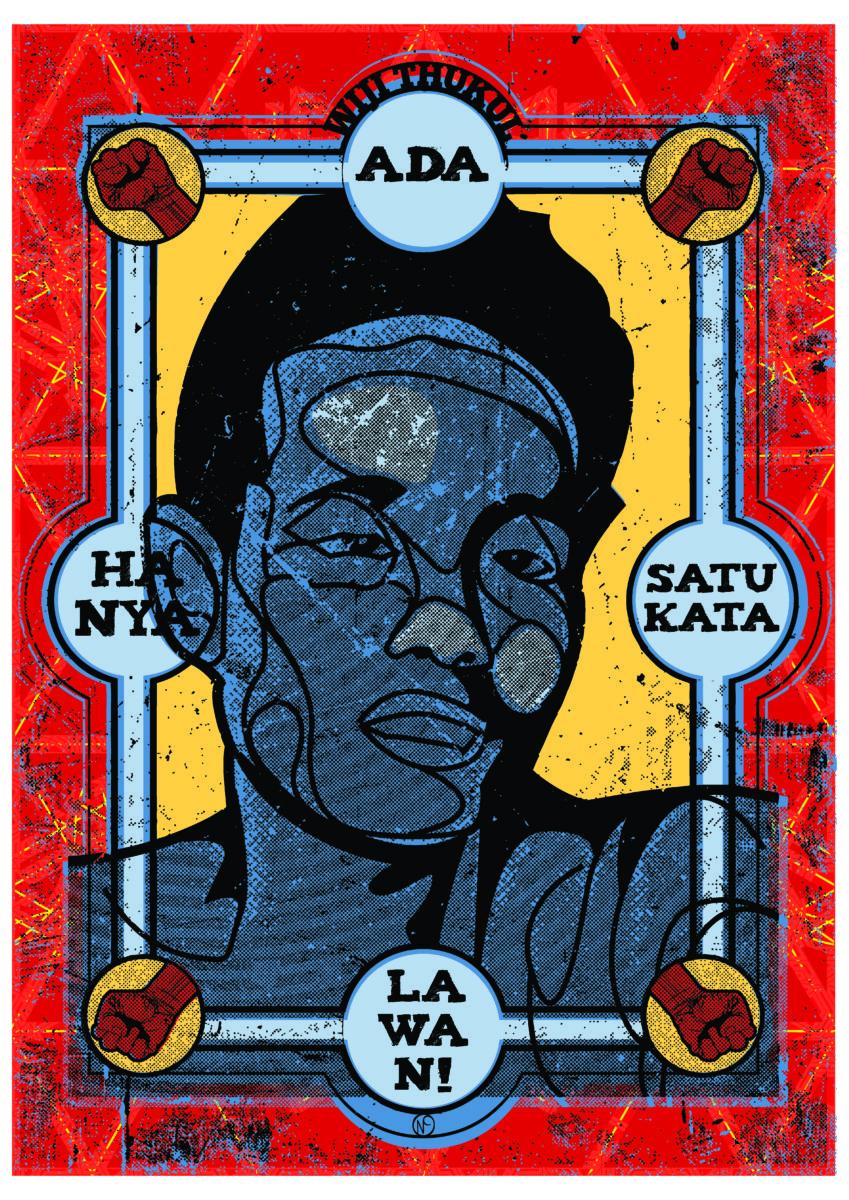 """Poster des Künstlerkollektivs """"Nobodycorp International"""" mit dem berühmten Zitat des Poeten """"Es gibt nur ein Wort: Widerstand"""" © Nobodycorp"""