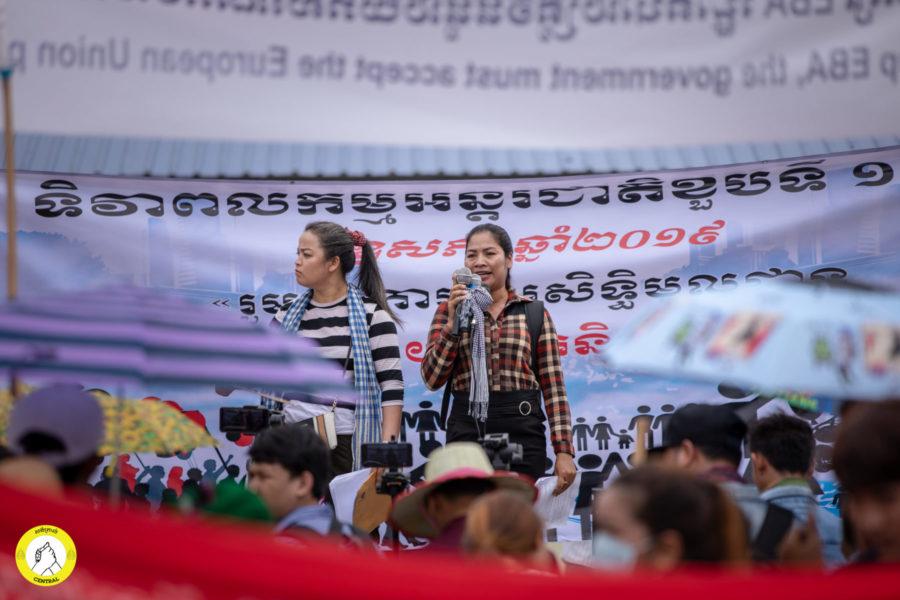 Auch die Präsidentin der Gewerkschaftsföderation Cambodian Alliance of  Trade Unions (CATU) YANG Sophorn ergriff das Wort (rechts) © Central