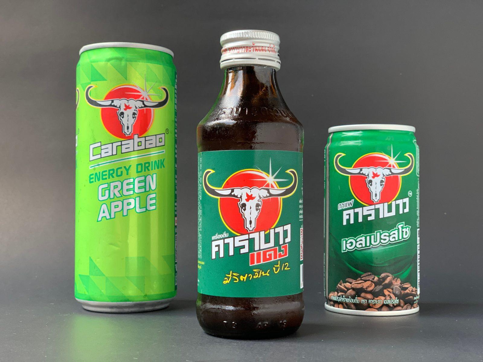 Carabao Produkte: Energy Drinks und Espresso © Nantawat Chatuthai