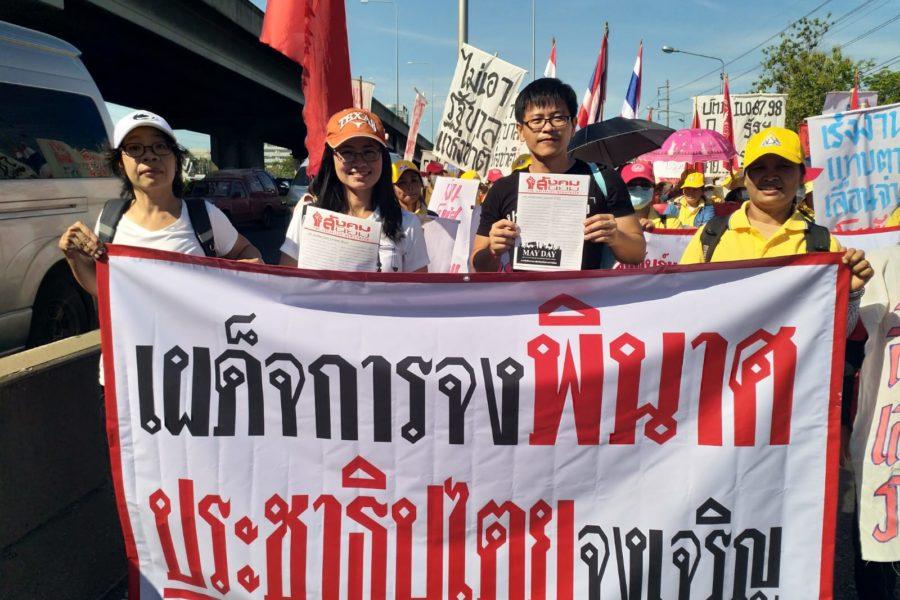 """Einige trauen sich, explizit gegen das Militärregime aufzutreten. Auf dem Transparent steht: """"Nieder mit der Diktatur, lang lebe die Demokratie!"""" © Patchanee Kumnak, 2019"""