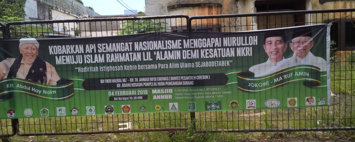 Nationalismus, Religion und Wahlkampf auch bei dieser Einladung zu einer islamischen Veranstaltung © Timo Duile