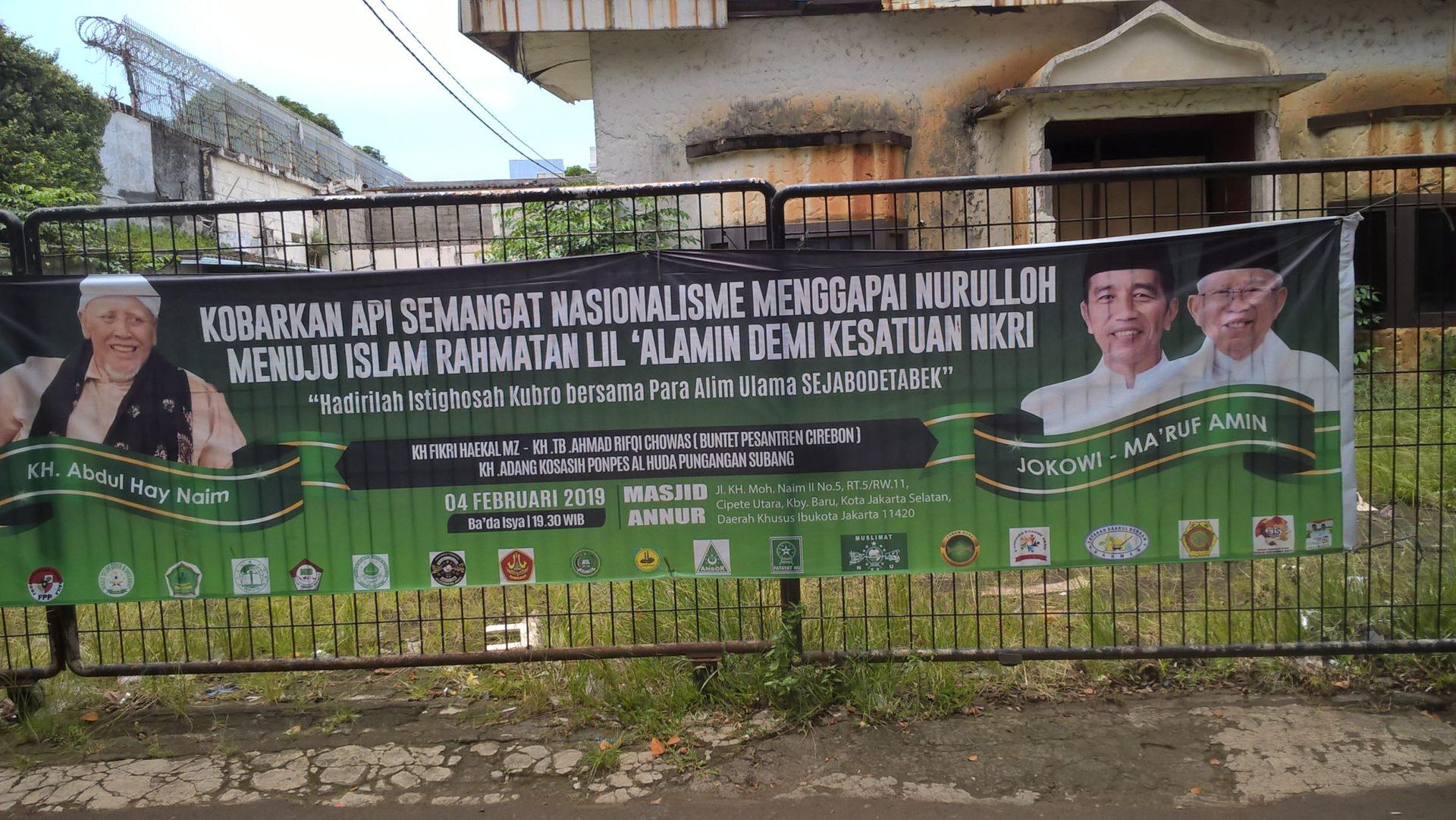 Einladung zu einer islamischen Veranstaltung auf einem Plakat © Timo Duile