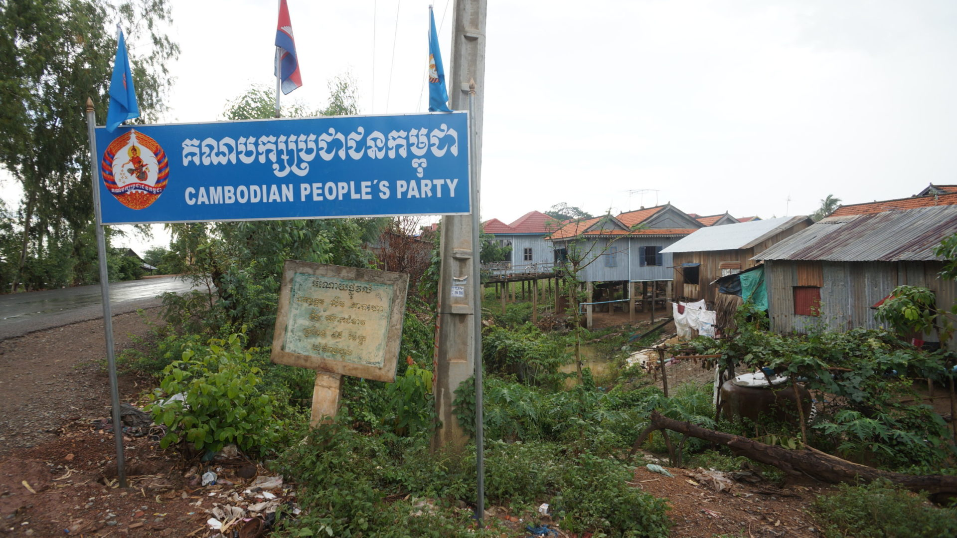 Kambodscha, CPP © Alan A. Lew, CC-BY-NC-SA-2.0