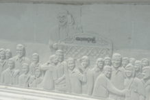 Kambodscha, Relief Hun Sen Monument © Daniel Bultmann