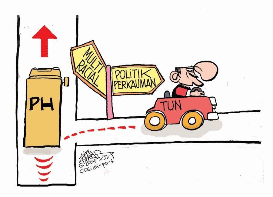 """""""Apa sudah jadi Tun?"""": Auf dem Bild biegt Premier Mahathir """"Tun"""" nach rechts ab, in Richtung Rassistische Politik. Das Fahrzeug der Regierungskoalition Pakat Harapan wollte dagegen zu einer multiethnischen Politik. © Zunar"""