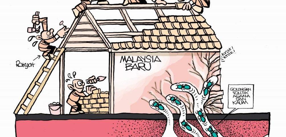 neues Malaysia © Zunar