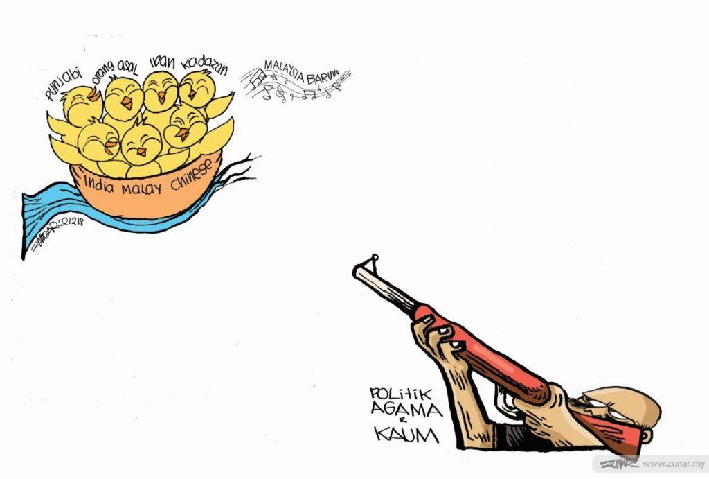 Neues Malaysia, Religions- und Ethniepolitik © Zunar