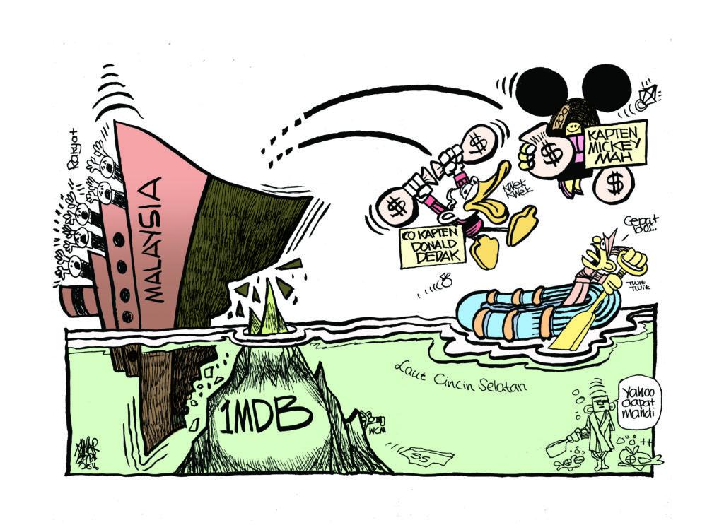 Neues Malaysia, 1 MDB © Zunar