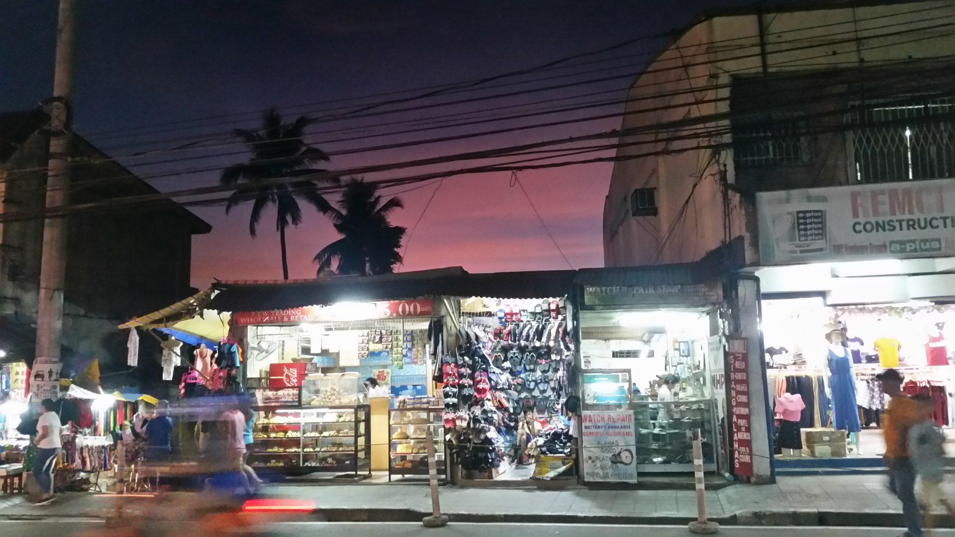 Philippinen Rezension Handbuch