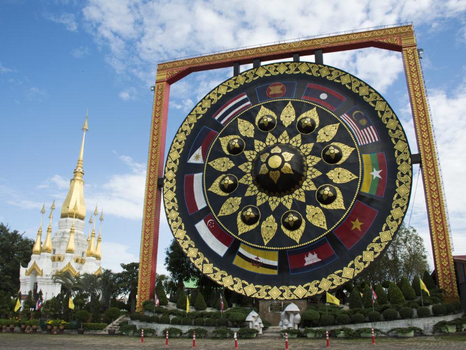 Editorial südostasien 2/2021:</br>Südostasien – Spielball von Hegemonialinteressen?