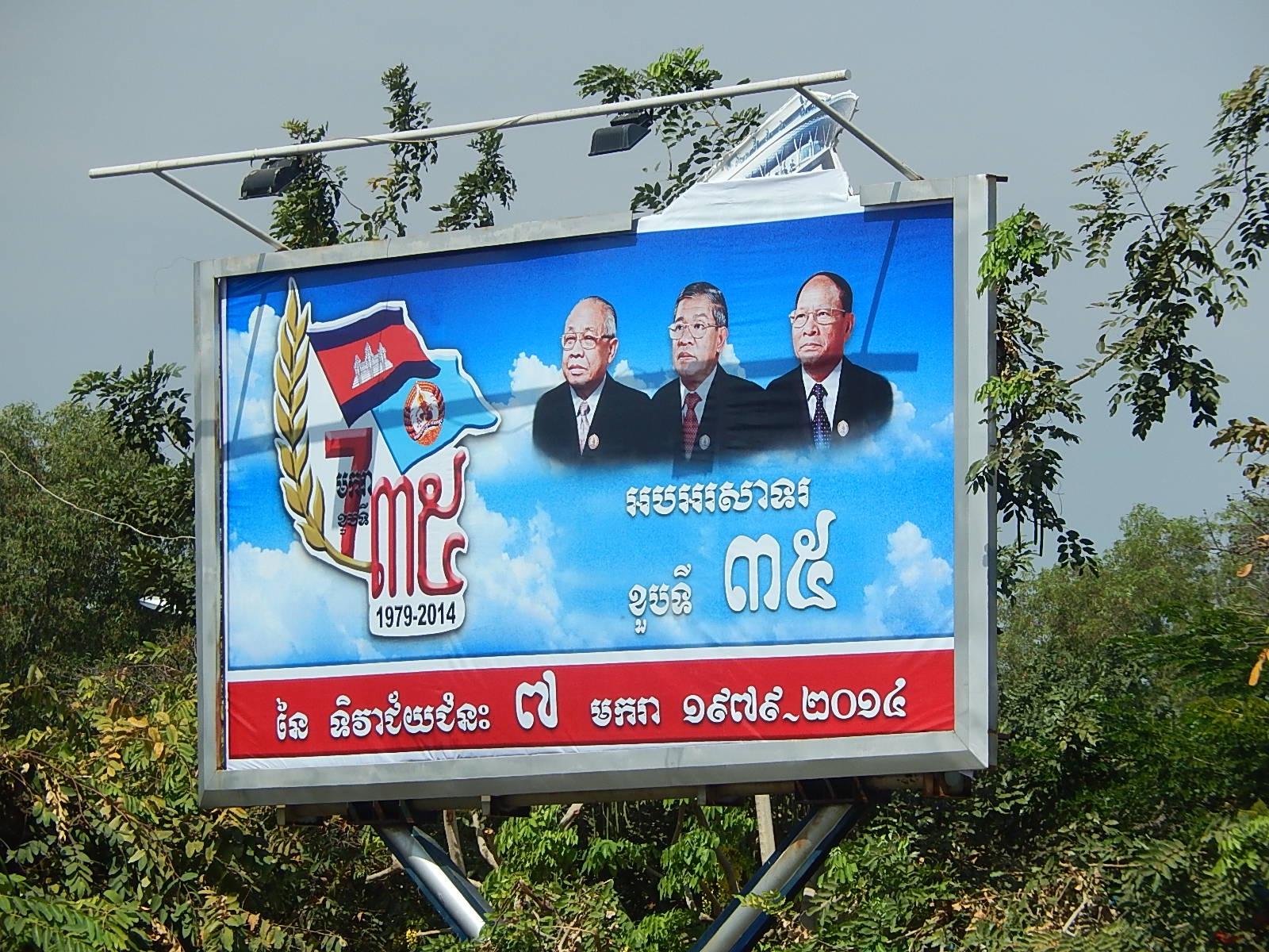 Kambodscha Hun Sen
