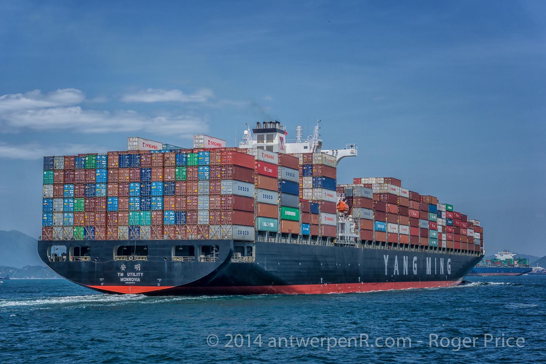 Indo-Pazifik Handel